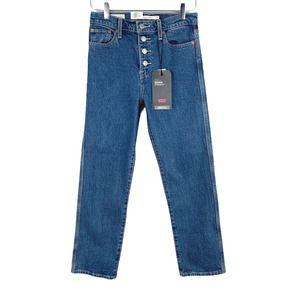 Levi's Wedgie Straight Button Fly High Rise Jeans